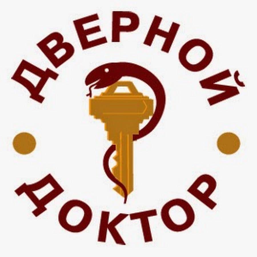 Картинки по запросу http://dvernoydoktor.ru/