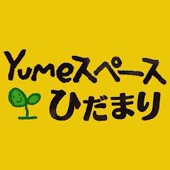 Hidamari Yume