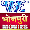 Wave Music - Bhojpuri Movies