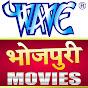 Wave Music   Bhojpuri Movies