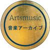 Artsmusic2000