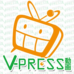 VPRESS CHANNEL