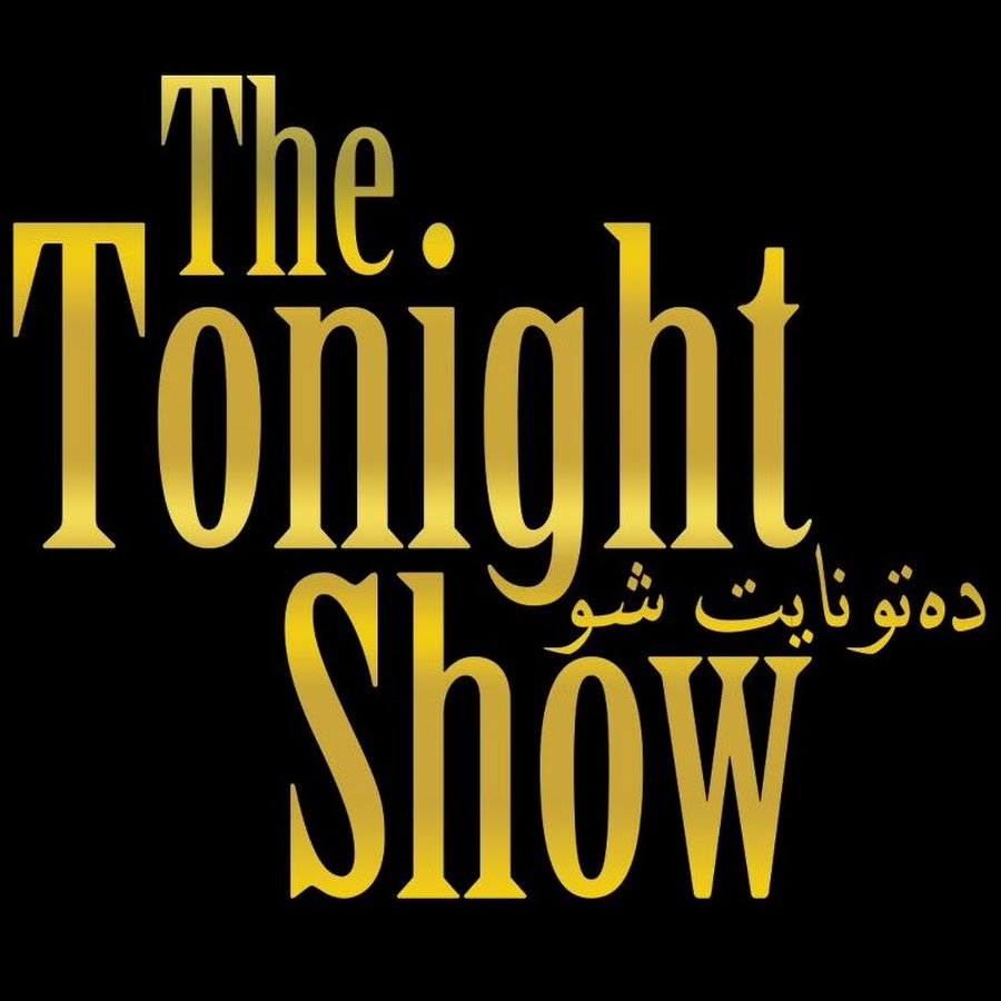 Thetonightshow imad youtube for Film maghribi chambra 13