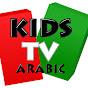 Kids Tv Arabic video