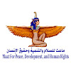 Maat Peace