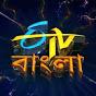 RootBux.com - Etv Bangla