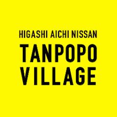タンポポヴィレッジ(東愛知日産)