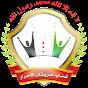 مركز شباب الثورة -حريتان