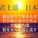 たかおTakao/top