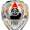 نقابة المحامين مصر 1912