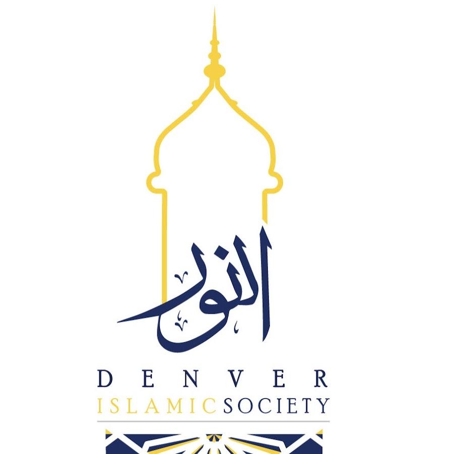 Denver Islamic Society