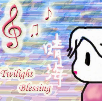 twilightblessings