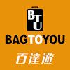 百達遊 BAGTOYOU