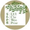 LUI Che Woo Prize