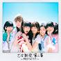Otome Shinto - Topic の動画、YouTube動画。