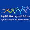 Zgharta Zawyeh Youth Movement