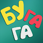 youtube(ютуб) канал Китай BUGAGA