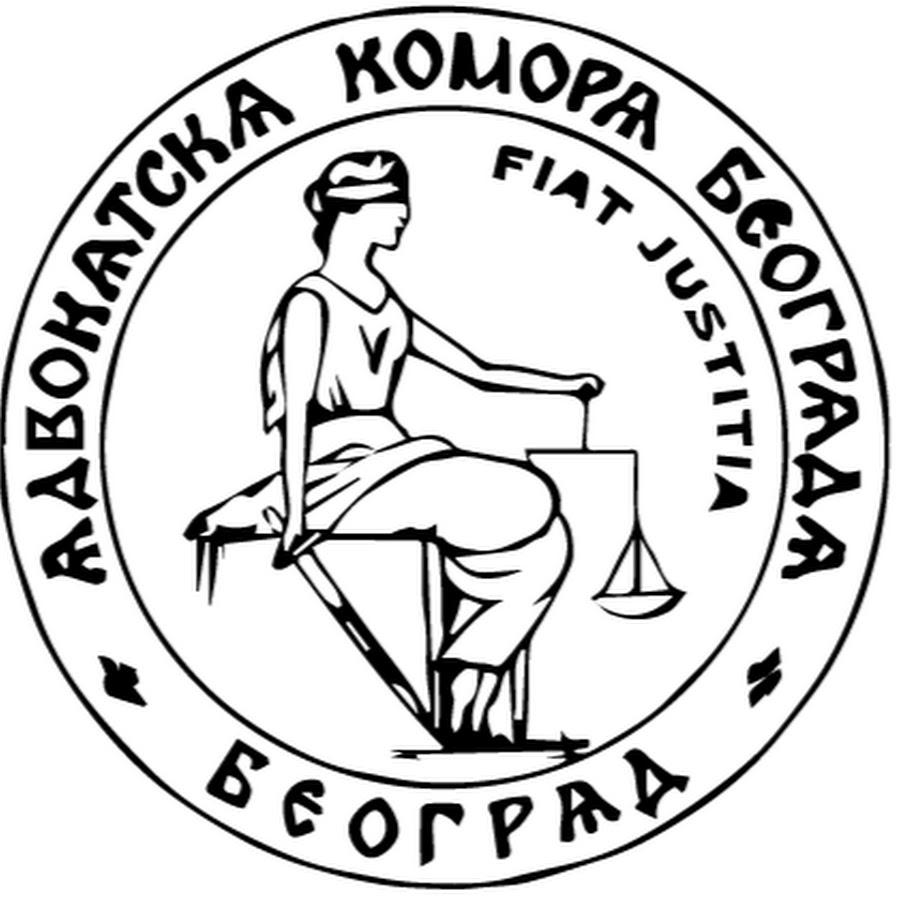 Image result for advokatska komora beograda