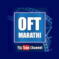 Online Film Training Marathi