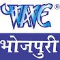 Wave Music - Bhojpuri video