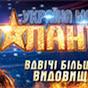 youtube(ютуб) канал plajerob2008