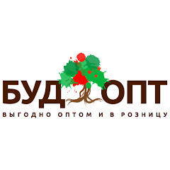Интернет-магазин БудОпт™