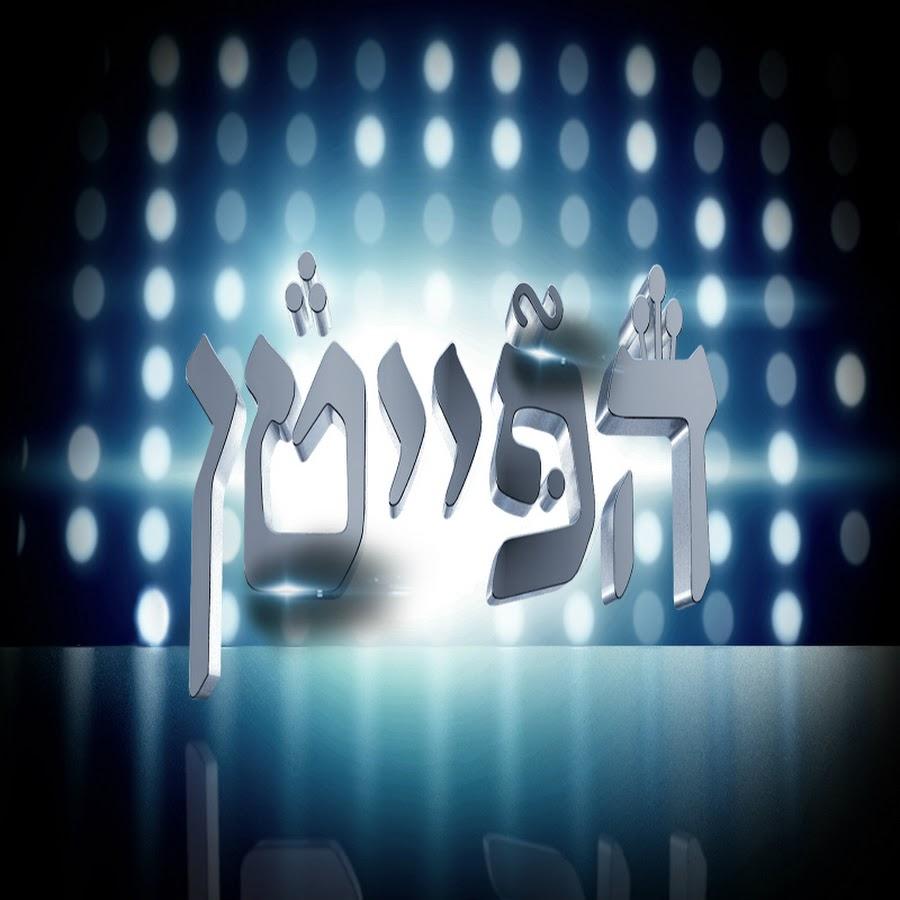 הפייטן עונה 1 - פרק 8
