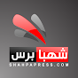 Shahba Press