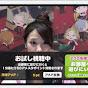 Akita Kazue - Topic の動画、YouTube動画。