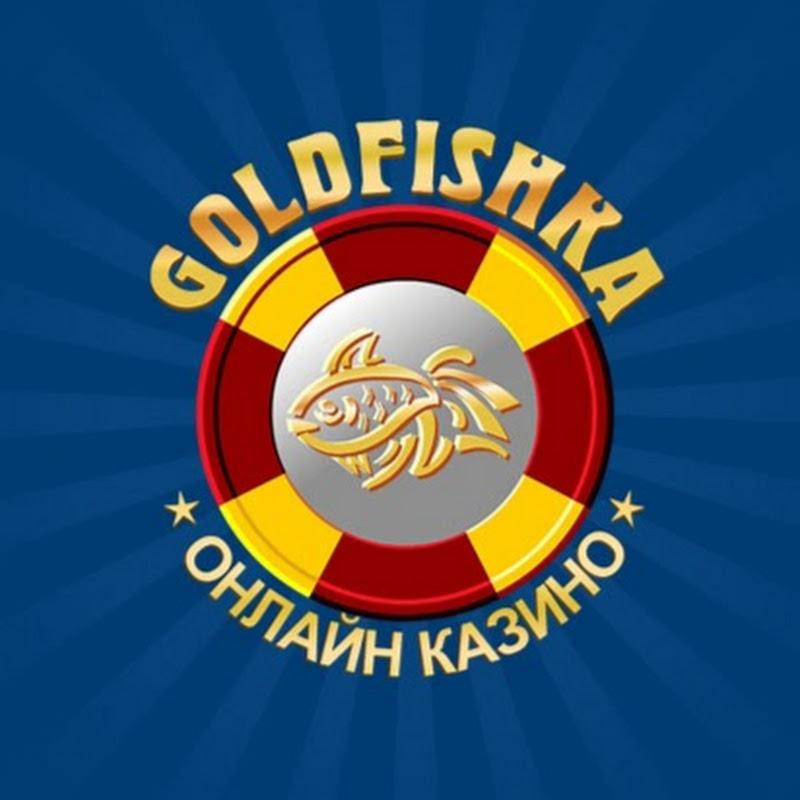 goldfishka 52