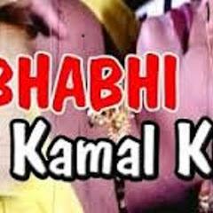 bhabhi aur devar