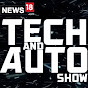 Tech And Auto Show