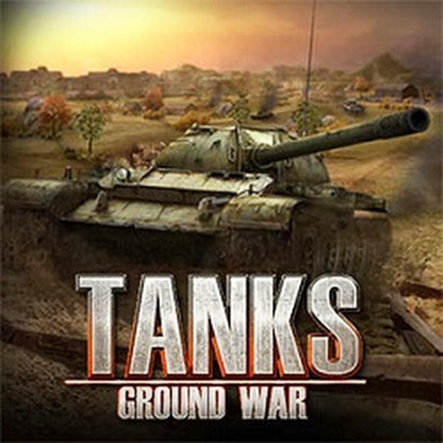 ground war tanks как быстро получить опыт