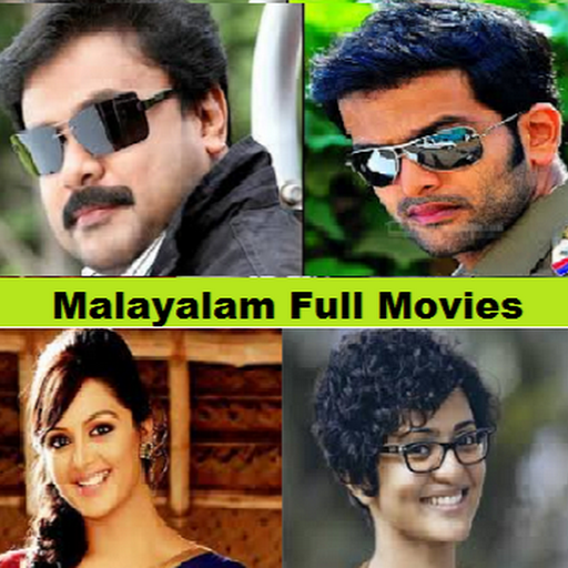 Malayalam Full Movies video