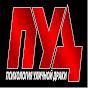 youtube(ютуб) канал Alex Stoyanov