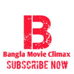 Bangla Movie Climax