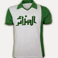 Nassim Algerie