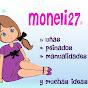 moneli27