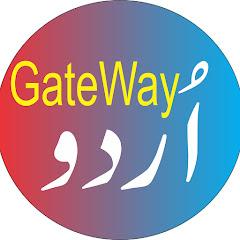 Urdu GateWay