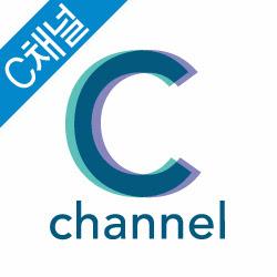 C채널방송 : 뉴스