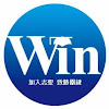 easywin志聖