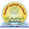 المسلمون العلويون - المكتبة الإسلامية العلوية