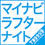 RADIO TBS の動画、YouTube動画。