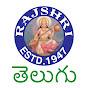 Rajshri Telugu
