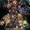 Sav Tower