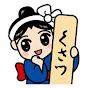 草津温泉WEBカメラ の動画、YouTube動画。