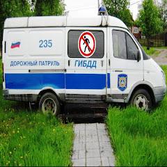 Рейтинг youtube(ютюб) канала Дорожный Контроль Кострома