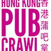 HongKongPubCrawl