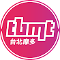 TaipeiMoto
