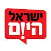 ישראל היום - ישר ולעניין
